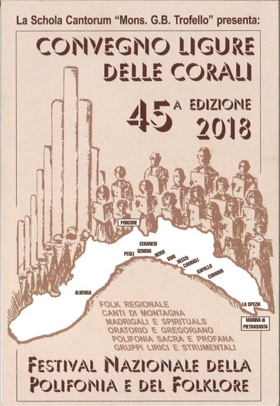 International Choir Festival of Genoa, Italy | Choral Events